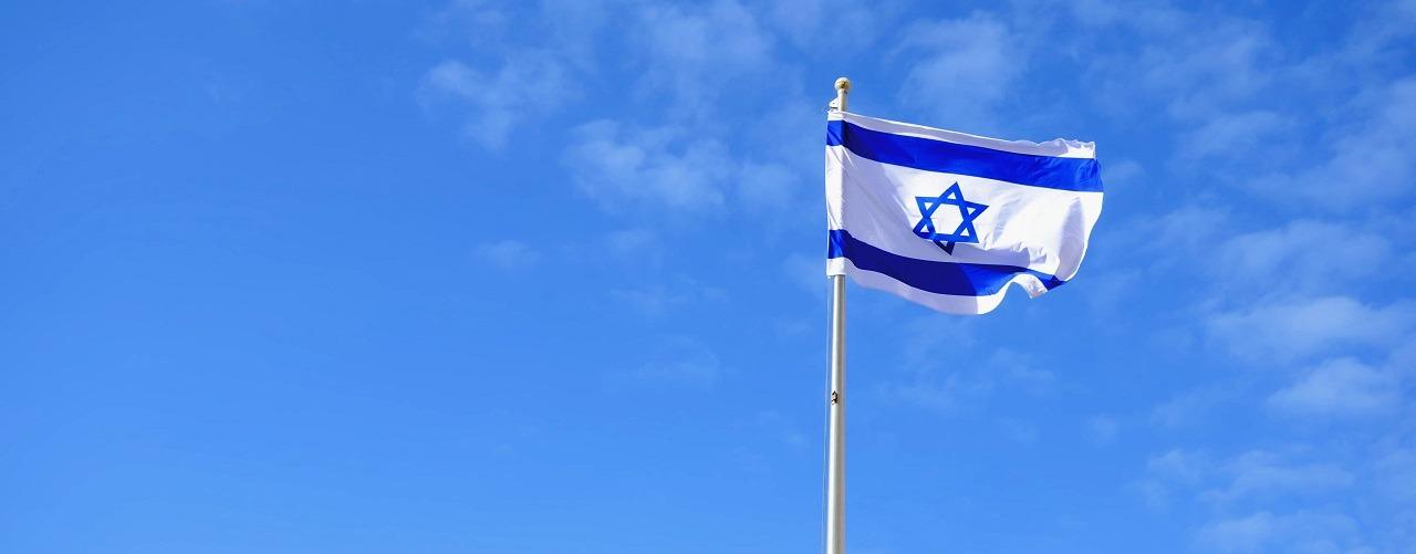 izrael praktyczne informacje