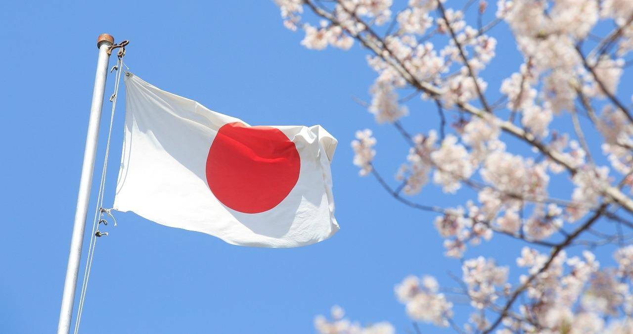 japonia praktyczne informacje