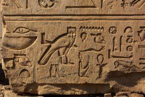 muzeum egipskie