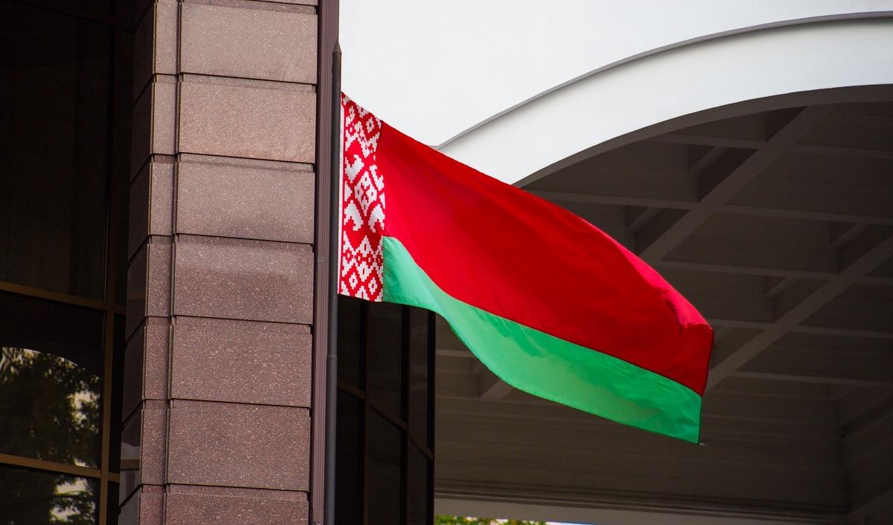 białoruś praktyczne informacje