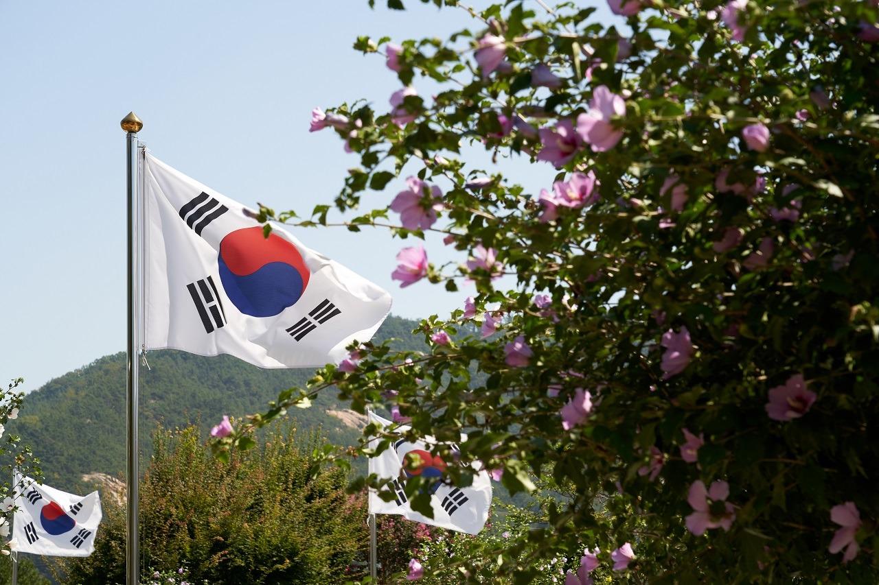 korea południowa praktyczne informacje