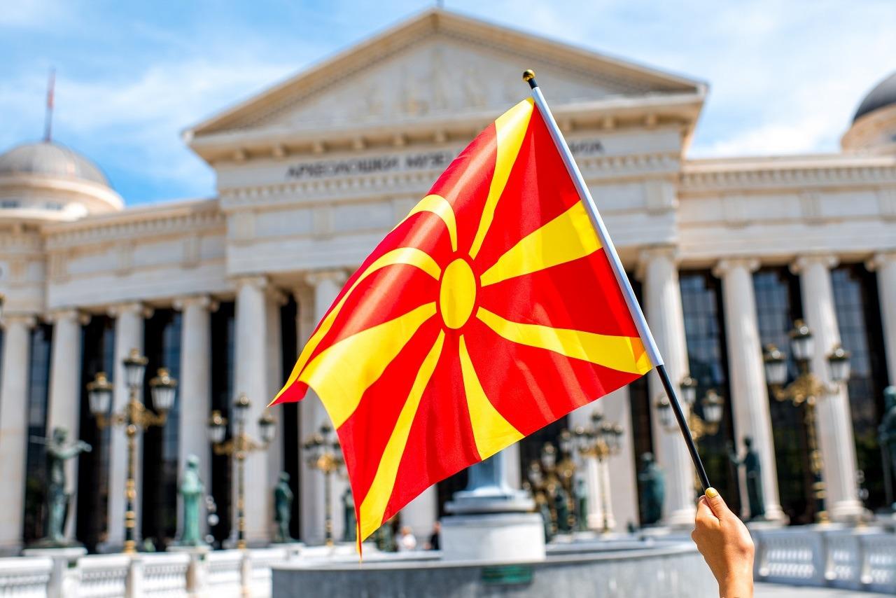 macedonia północna praktyczne informacje