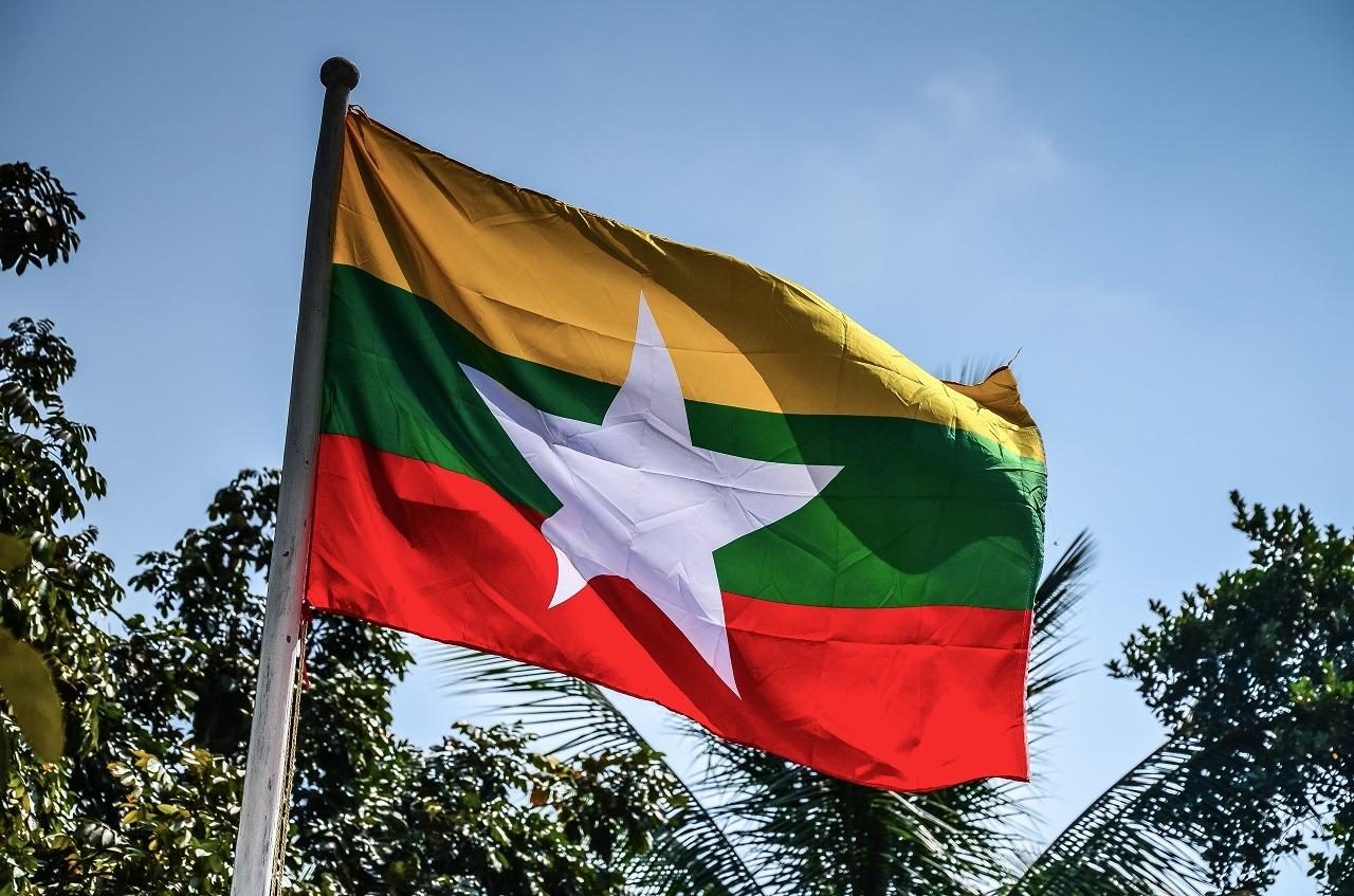 mjanma praktyczne informacje