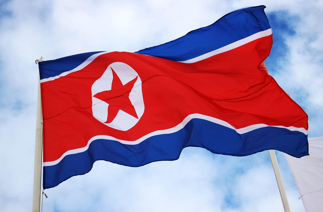 korea północna praktyczne informacje
