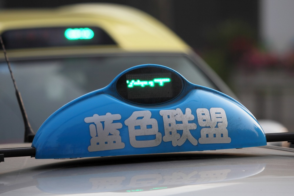 Szanghaj taxi