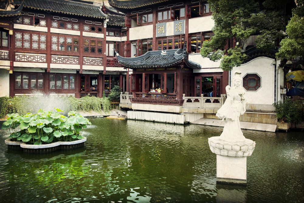 Yu Yuan Ogrody